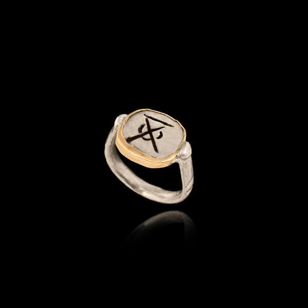 Δαχτυλίδι Ιδεόγραμμα σε Ασήμι και Χρυσό