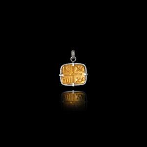 Κωνσταντινάτο σε Χρυσό - KO140N