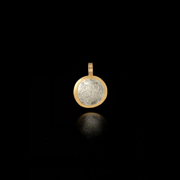 Κωνσταντινάτο σε Ασήμι και Χρυσό - KO144N